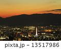 京都市 夕景 京都市街の写真 13517986