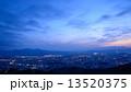 盛岡 夕暮れ 町並みの写真 13520375