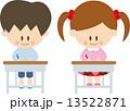 小学校 ベクター 小学生のイラスト 13522871