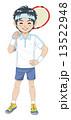 テニスボーイ 13522948