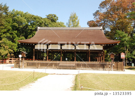 上賀茂神社の「外幣殿(御所屋)」(京都市北区上賀茂本山) 13523395