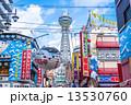 大阪・新世界 13530760