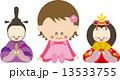 桃の節句 ベクター 雛人形のイラスト 13533755