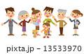 セールスマンと三世代家族 13533970
