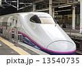 東北新幹線 長野新幹線 新幹線の写真 13540735