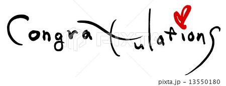 筆文字 congratulations ハート nのイラスト素材 13550180 pixta