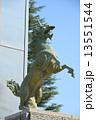 神宮外苑の「ユニコーン」(明治神宮外苑/東京都新宿区霞ヶ丘町) 13551544