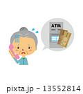おばあさん ベクター 振り込め詐欺のイラスト 13552814