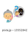おばあさん ベクター 振り込め詐欺のイラスト 13552842