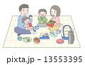 家族でピクニック 13553395