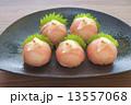 生ハムの手毬寿司 13557068