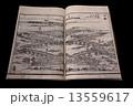 和本「大阪 四ツ橋」 13559617