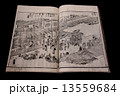 和本「大阪 新町遊郭」 13559684