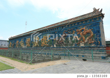 中国 大同市 九龍壁の写真素材 [...