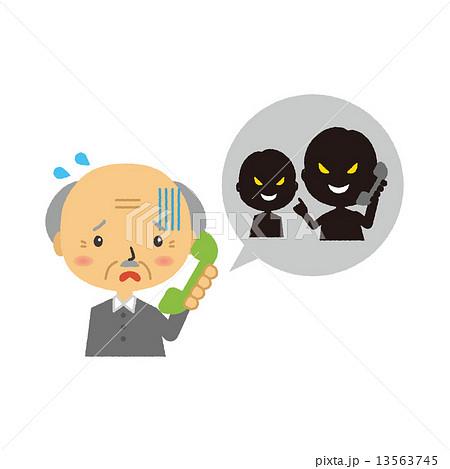 自分の両親にかかってきた振り込め詐欺電話!対策 …
