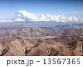 山岳 アンデス山脈 雲の写真 13567365
