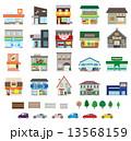 様々な建物 13568159