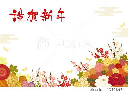 満開の花と白い背景 賀詞付 13568924