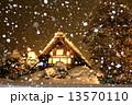 白川郷ライトアップ 白川郷 豪雪の写真 13570110