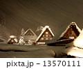 白川郷ライトアップ ライトアップ 白川郷の写真 13570111