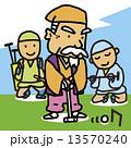 ベクター 水戸黄門 ゲートボールのイラスト 13570240