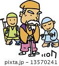 ベクター 水戸黄門 ゲートボールのイラスト 13570241