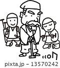 ベクター 水戸黄門 ゲートボールのイラスト 13570242