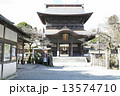 阿蘇神社 13574710