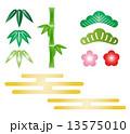 松竹梅 13575010
