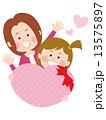 バレンタインデー バレンタイン 親子のイラスト 13575897