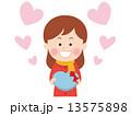 バレンタイン バレンタインデー ハートのイラスト 13575898