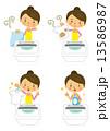 洗濯機 ベクター 洗濯のイラスト 13586987