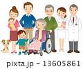 車椅子 三世代家族 人物のイラスト 13605861