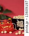 赤鬼 豆まき 節分祭の写真 13609197