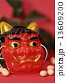 赤鬼 豆まき 節分祭の写真 13609200