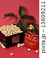 赤鬼 豆まき 節分祭の写真 13609211