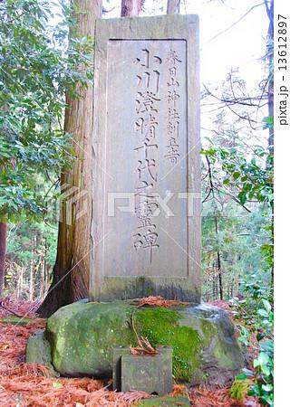 「春日山神社創立者 小川澄晴千代之霊碑」の額(新潟県上越市大豆) 13612897
