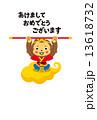 ベクター 賀詞 年賀のイラスト 13618732