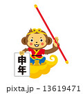 西遊記 年賀2016 ベクターのイラスト 13619471