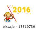 西遊記 ベクター 年賀2016のイラスト 13619739