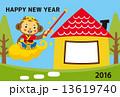 西遊記 年賀2016 ベクターのイラスト 13619740