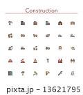 工事 色づけ カラーのイラスト 13621795