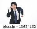 ビジネスパーソン 人物 男性の写真 13624162