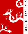 遊ぶ ドラゴン はがきテンプレートのイラスト 13624308