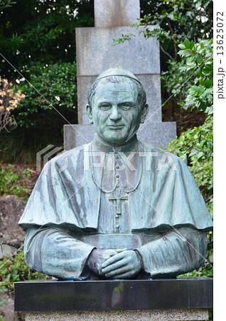 ヨハネ パウロ 2 世