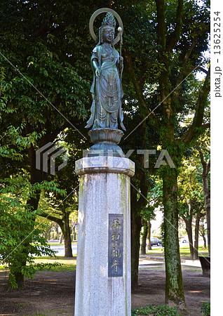 平和の観音像(広島平和記念公園/広島県広島市中区中島町) 13625254