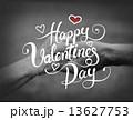 Valentines day vector 13627753