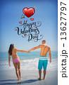 Valentines day vector 13627797