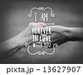 Valentines day vector 13627907