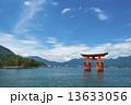 厳島神社 13633056